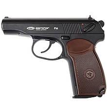Пистолетпневматический Gletcher ПМ Макаров (4.5 mm)