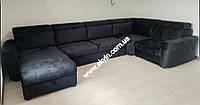 Модульный диван Милан  П-образный, фото 1