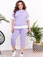 Льотний прогулянковий костюм жіночий спортивний красивий бриджі з футболкою великих розмірів 48-62 арт. 0354