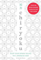 Chiryoku. Keep your brain young the Japanese way