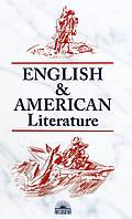 English & American Literature / Английская и американская литература