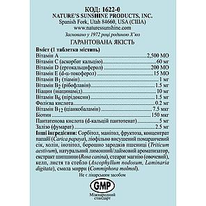 """Дитячі жувальні мультивітаміни """"Вітазаврики"""" children's Chewable Multiple Vitamins plus Iron, NSP, США, фото 2"""