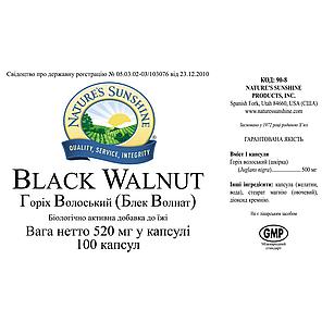 Black Walnut NSP, Грецкий черный орех, НСП, США. Противоглистный, антипаразитарный., фото 2