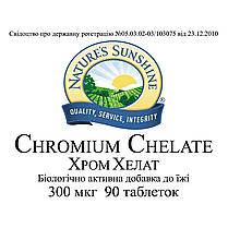 Chromium Chelate Хром Хелат, NSP, США. Регулирует уровень сахара, снижает аппетит, повышает тонус мышц., фото 2