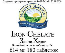 Iron Chelate Хелат залізо, НСП, NSP, США. Відновлює нормальний рівень заліза в крові, фото 2