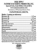 Ury NSP, Юрай НСП, США. Натуральный препарат для здоровья почек и предстательной железы., фото 3