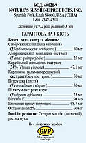Prostate Support Formula Простата формула, НСП, США, NSP. Для передміхурової залози., фото 3