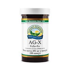 AG-X ЭйДжи-Экс, НСП, NSP, США. Биологически активная добавка. Источник ферментов, для пищеварения.
