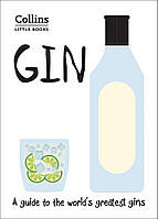 Little Books: Джин. A guide to the world's greatest gins