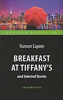 Breakfast at tiffany's and Selected Stories / Сніданок у Тіффані і вибрані оповідання. Книга для читання на
