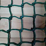 Загороджувальна сітка д 5,5 осередок 7,5 огороджувальна сітка захисна сітка., фото 4