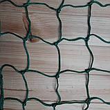 Сетка заградительная д 5,5 ячейка 7,5 сетка оградительная защитная сетка., фото 5
