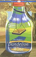 Dandelion Wine / Вино з кульбаб. Книга для читання англійською мовою. Рівень В1