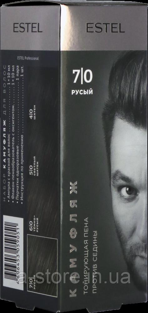 Набор для камуфляжа волос Estel Alpha Homme 7/0