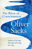 The River of Consciousnes