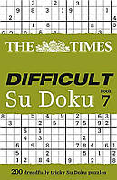 The Times Difficult Su Doku. Book 7