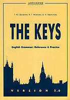 The Keys. English Grammar. Reference and Practice. Version 2.0.