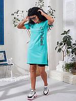 Модное молодежное летнее платье туника футболка мятного цвета