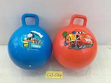 М'яч для фітнесу 55 см Гиря Фітбол, стрибун