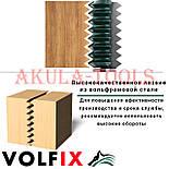 Фреза для сращивания древесины (микрошип) (микрошип) по ширине и длине по дереву VOLFIX FZ-120-516 d12, фото 7