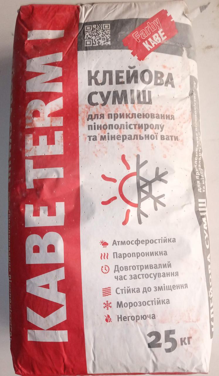 Клеевая смесь для приклейки плит утеплителя на основе минеральной ваты и полистирола KABE TERM I
