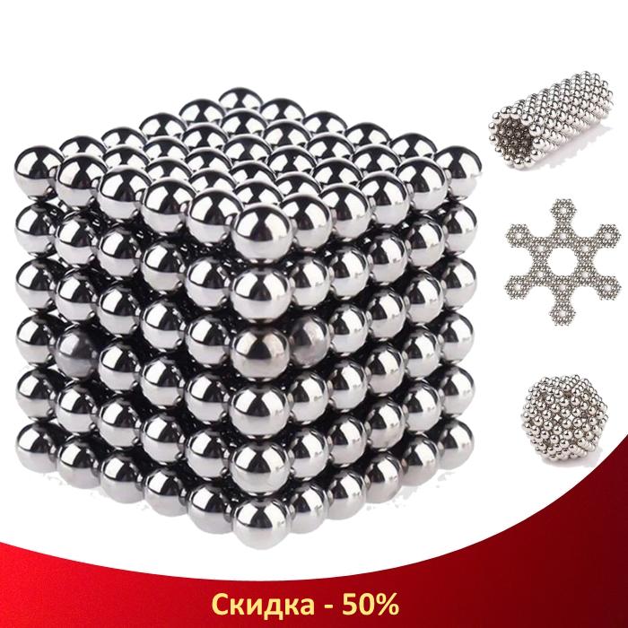 Игрушка Неокуб Neo Cub Silver - интерактивная игрушка-головоломка, магнитный конструктор, магнитные шарики