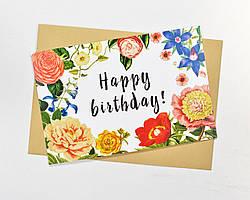 """Поздравительная открытка """"Happy Birthday!"""""""