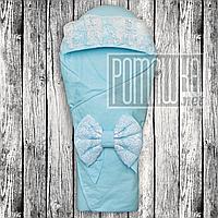 Нарядный красивый летний конверт плед на выписку новорожденных из роддома с кружевом лето тонкий 7007 Голубой