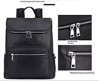 Мужской кожаный рюкзак черный городской Tiding Bag B2-21090A черный, фото 6