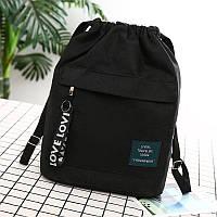 Рюкзак тканевый черный для девушек новый тренд