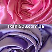 АТЛАСНІ ТКАНИНИ (65g) (75g)
