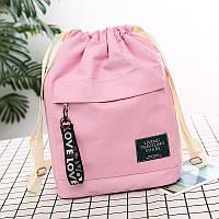 Рюкзак тканевый розовый для девушек новый тренд