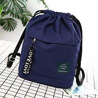 Рюкзак з тканини синій для підлітків новий тренд