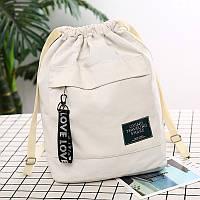 Рюкзак тканевый белый для подростков новый тренд