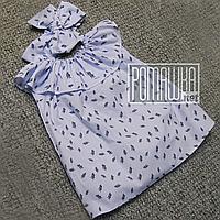 Летний комплект 110 (104) 3-4 года для девочки сарафан и повязка девочке на девочку на лето САТИН 4726 Голубой