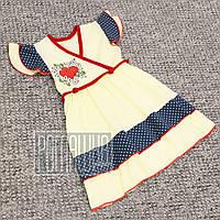Детский р 104 3-4 года летний сарафан платье для девочки девочке на девочку лето КУЛИР 2795 Синий
