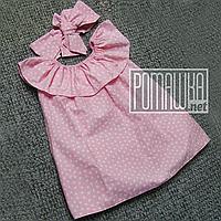 Летний комплект 110 (104) 3-4 года для девочки сарафан и повязка девочке на девочку на лето САТИН 4726 Розовый