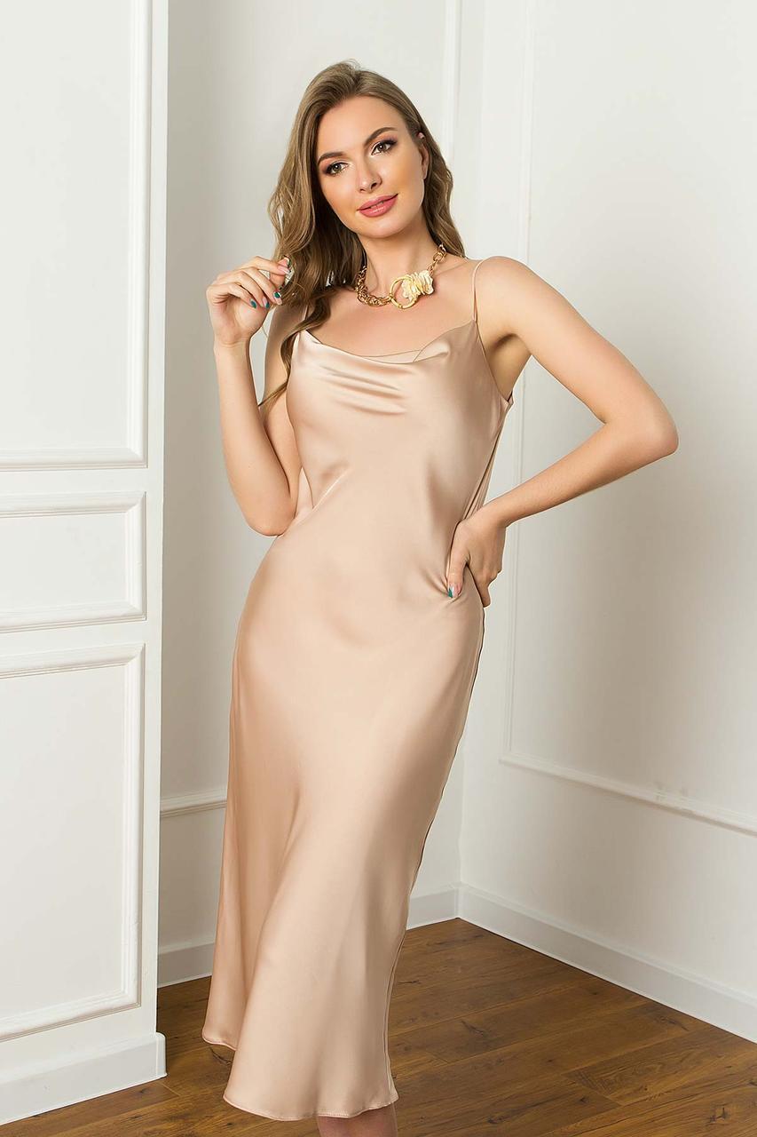 Шелковое платье-комбинация миди полуприлегающее, в бельевом стиле, шелк Армани. Бежевого цвета