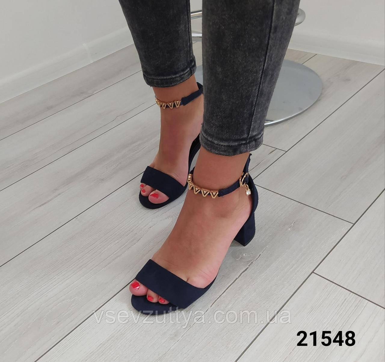 Босоножки женские на каблуке синие