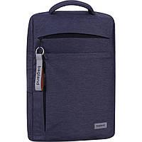 Рюкзак міський, діловий 20 л. синього кольору на кожен день, чоловічий рюкзак для роботи, фото 1