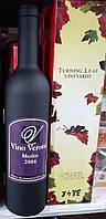 Технічні характеристики Набір для вина 6 предметів