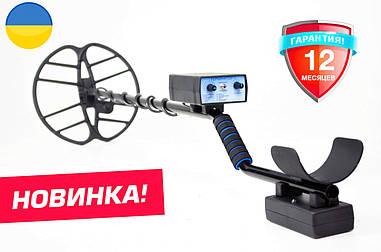 Металлоискатель Металлодетектор Терминатор-3. Дискриминация, глубина поиска до 2-х метров!