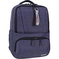 Рюкзак городской, деловой для ноутбука 22 л. синего цвета на каждый день, практичный, фото 1