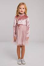 Одяг для дівчаток 0-2 Suzie Україна Клариті