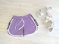 Летние шорты для девочек, р. 28-36