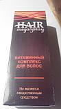 HAIR MEGASPRAY - Вітамінний комплекс для волосся, фото 2