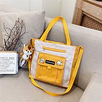Сумка тканевая желто-белая новый тренд сумка-мессенджер (без брелка)