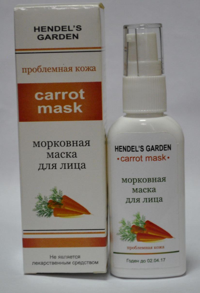 Морквяна маска для обличчя від прищів