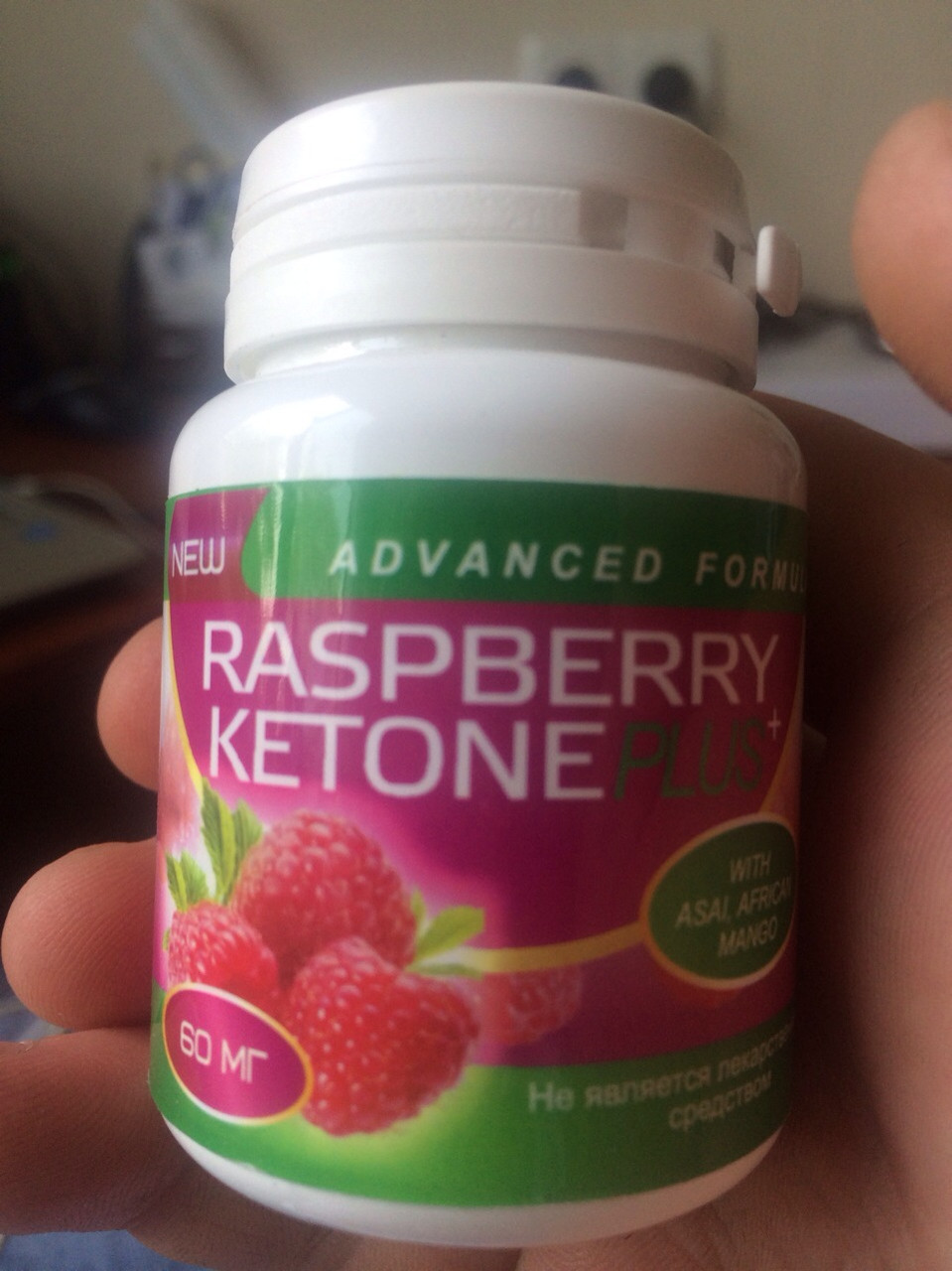Raspberry Ketone малиновий