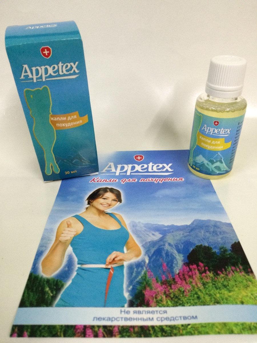 Краплі Appetex для боротьби із зайвою вагою і ожирінням